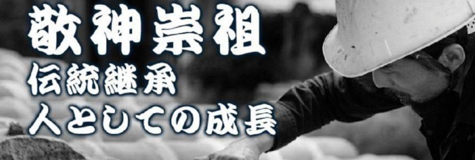 〜沖縄の【瓦】【防水】【カビ】のことなら守礼ホーム〜
